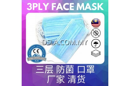 BEST PRICE 3 LAYER FACE MASK 3PLY PROTECTION ANTI DUST WATERPROOF HIGH DENSITY MATERIAL25PCS PER PACK